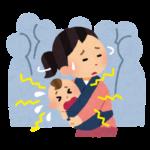 人ごみ泣く赤ちゃん