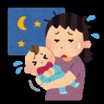 夜泣きはストレス?私の育児がいけないの?