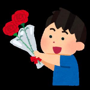花をプレゼントする男の子
