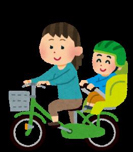 子ども乗せ 自転車