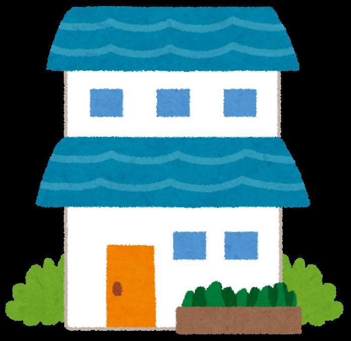 二階建て一軒家