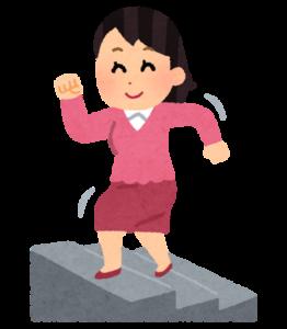 階段上る女性