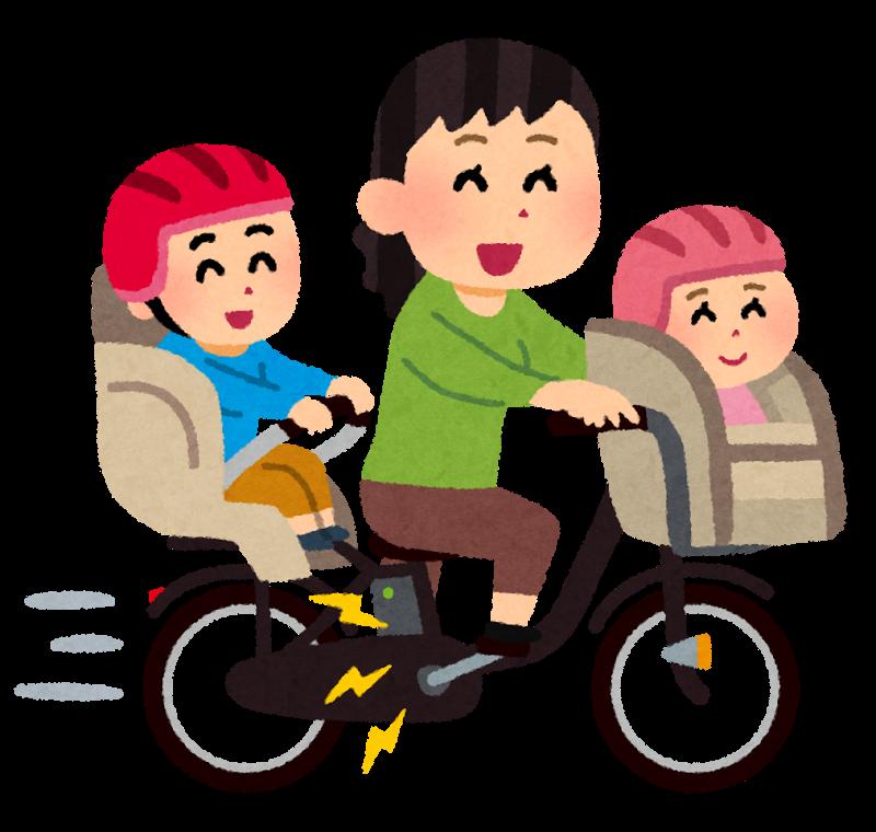 自転車 前後に子どものせ