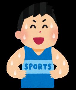 笑顔のスポーツマン