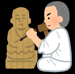 仏像を彫刻する人