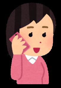 スマホで電話している女性