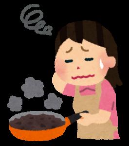 料理失敗2