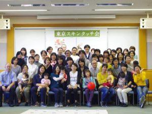 20181021スキタ講演会