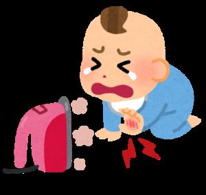 アイロンでやけどする赤ちゃん