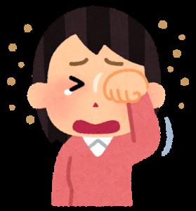 花粉で目がかゆい