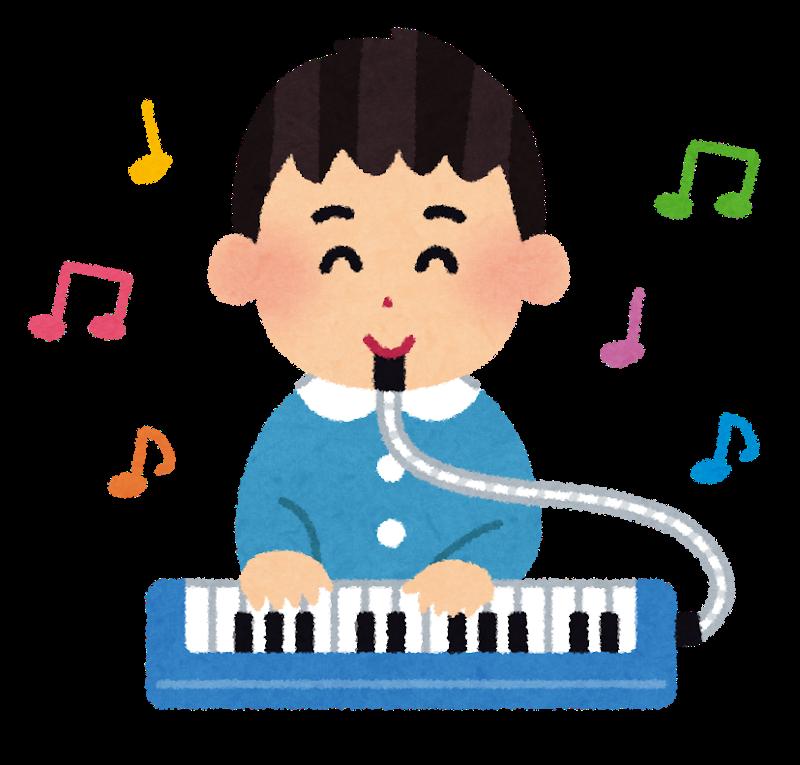 鍵盤ハーモニカを吹く子