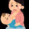授乳の痛み